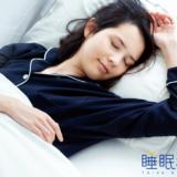 睡眠科学(ワコール)のナイトブラの口コミ!【効果検証レビュー】